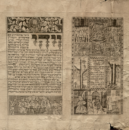 Megilat Eszter <br /><em>Esther Scroll</em>