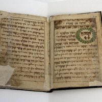 Thina imakönyv <br /><em>Prayerbook for Shabbat</em>