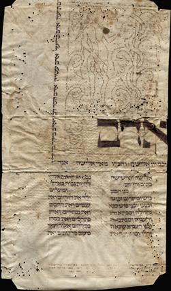 Kódexlap mikrográfiás díszítéssel - Krónikák könyve<br /><em>Book of Chronicles</em>