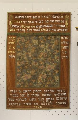Tóraszekrény függöny<br /><em>Torah ark curtain</em>