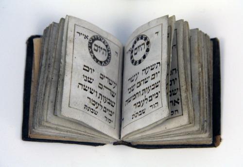 Ómerszámláló könyvecske / <em><em>Omer counting booklet /</em></em>סדר ספירת העומר