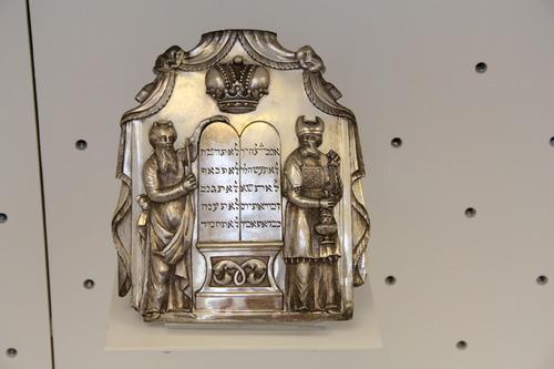 Tóravért <br /><em>Torah shield</em>