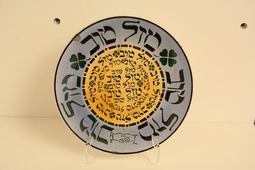 Eljegyzési tányér<br /><em>Betrothal plate</em>