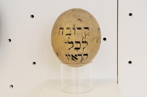 Sátordísz - strucctojás<br /><em>Tent decoration - ostrich egg</em>