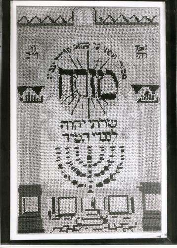 Mizrah-tábla<br /><em>Mizrahplaque</em>