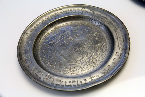 Purim tányér<br /><em>Purim Tray</em>