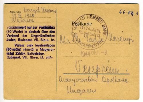 """""""Waldsee"""" levelezőlap<br /><em>""""Waldsee"""" postcard</em>"""