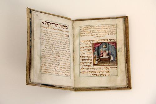 Étkezés utáni imakönyv - Birkát hámázon <br /><em>Grace after Meals prayer book <br /></em>סדר ברכת המזון
