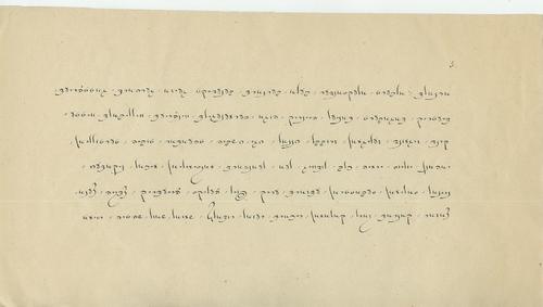 Héber szépírás mintalapok