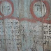 Zsinagóga fa panelek
