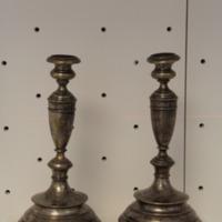 Gyertyatartópár<br /><em>Pair of candleholders</em>