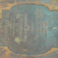 Wahrmann Mór halálakor megjelent újságcikkek, nekrológok gyűjteménye