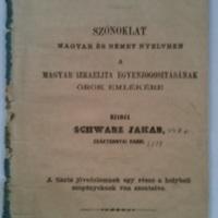 Hálaindulatok. Szónoklat magyar és német nyelven a magyar izraelita egyenjogúsításának örök emlékére