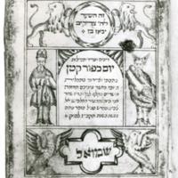 Jom Kippur Katan imakönyv/ Yom Kippur Katan prayer book/סידור של יום כפור קטן