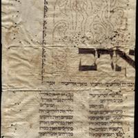 Kódexlap mikrográfiás díszítéssel - Krónikák könyveBook of Chronicles