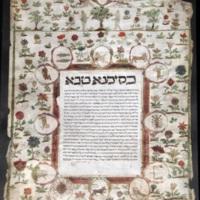 Házassági szerződés (Ketuba) Marriage contract (Ketubah)