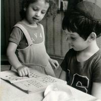 Fénykép a zsidó óvodából