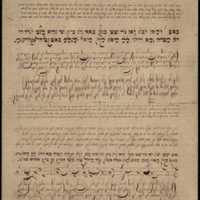 Héber írásminta lap