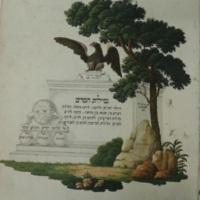 Hevra Kadisa jegyzőkönyv, Jánosháza