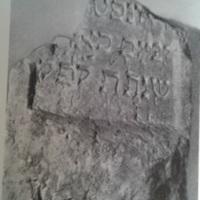 SÍrkő a vízivárosi zsidó temetőből