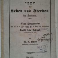 Schwab Löw temetésén mondott gyászbeszéd