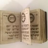 Ómerszámláló könyvecske / Omer counting booklet /סדר ספירת העומר