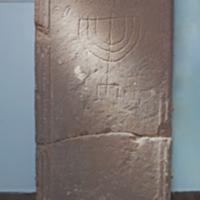 3. századi zsidó sírkő Esztergomból