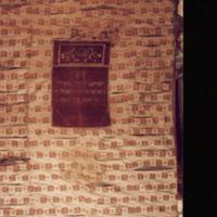 Tóraszekrény-függönyTorah ark curtain