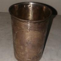 Kiddus pohárKiddush cup