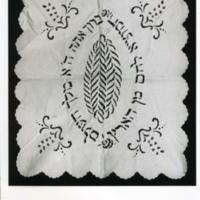KalácstakaróHallah cover