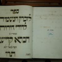 ספר לזכרון הנשמות<br /><br /> Faddi Hevra Kadisa mazkirkönyve