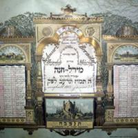 Jahrzeit - Schwarz BernátnéMemorial Calendar - Mrs. Schwarz Bernát