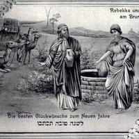 Rebeka és EliézerRebecca and Eliezer
